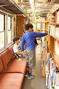 くめがわ電車図書館 車内の様子