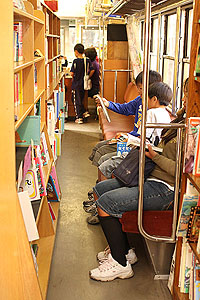 電車図書館 ちょっと一緒に読もうよ